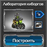 Скриншот к игре Правила Войны - ядерная стратегия!